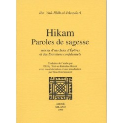 Hikam. Paroles de sagesse...