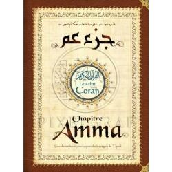 Chapitre 'Amma. Nouvelle...