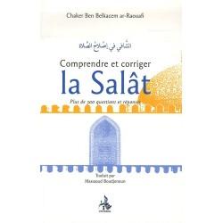 Le Noble Coran - Nouvelle traduction française du sens de ses versets, Edition bilingue français-arabe. Luxe grand format