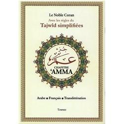Chapitre Amma Avec les...