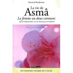 La vie de Asmâ, la femme au...