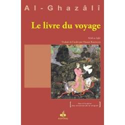 Le livre du Voyage. Kitâb...