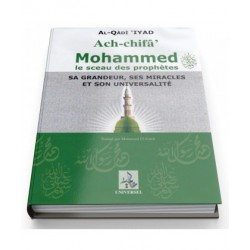 Ach-chifâ. Mohammed, le...