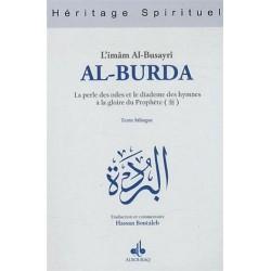 Al-Burda. La perle des odes...