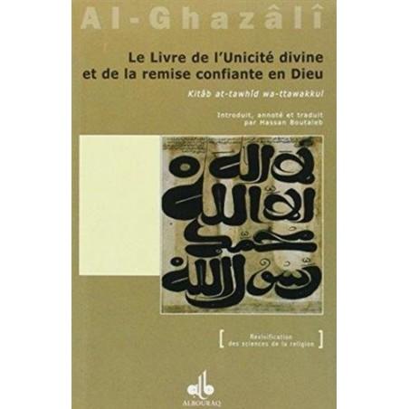 Al-Youssi : Problèmes de la culture marocaine au XVIIe siècle