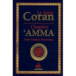 Le Saint Coran. Chapitre...