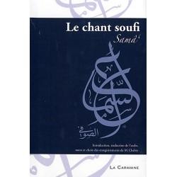 Le chant soufi, Samâ'