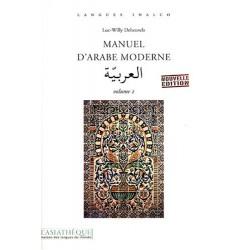 Manuel d'arabe moderne,...