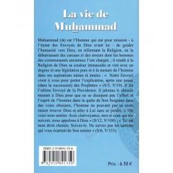Coran thématique - Classification thématique des versets du Saint Coran
