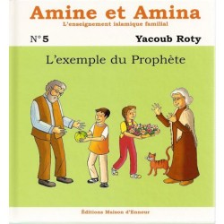 Amine et Amina : L'exemple...