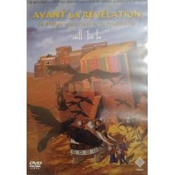 Le roman d'Abd el-Kader