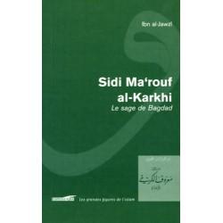 Sidi Ma'rouf al-Karkhi Le...