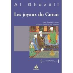 Les joyaux du Coran et ses...
