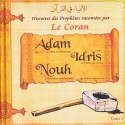 Guide du petit djihadiste - A l'usage des adolescents, des parents, des enseignants et des gouvernants