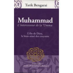 Muhammad, l'Intercesseur de...