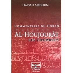 Commentaire du Coran....