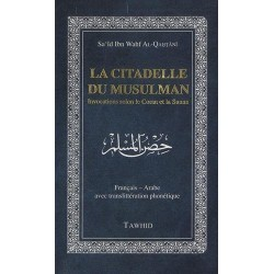 La Citadelle du Musulman....