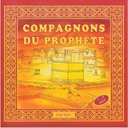 Le prophète Joseph (Yûsuf)