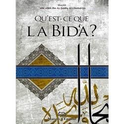 Le Hadith. L'Héritage du Prophète Muhammad des origines à nos jours.