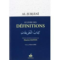 Al-Hasan ibn 'Alî : Sa...