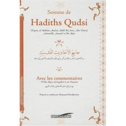 Somme de Hadiths Qudsi....