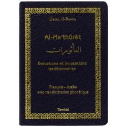 Al-Ma'thûrât, évocations et...