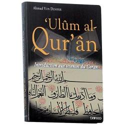 'Ulûm al-Qur'an....