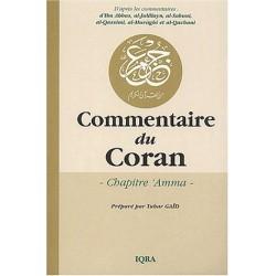 Commentaire du Coran...