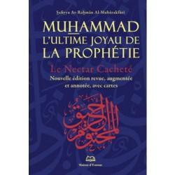 Muhammad. L'ultime joyau de...