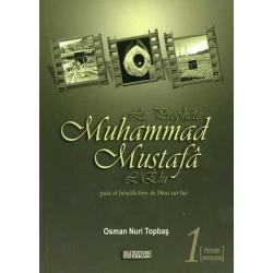 Le Prophète Muhammad...