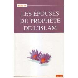 Les Epouses du Prophète de...