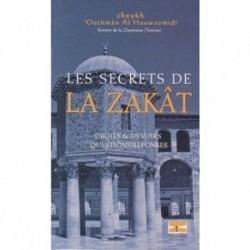 Les Secrets de la Zakât....