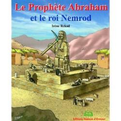 Le Prophète Abraham et le...
