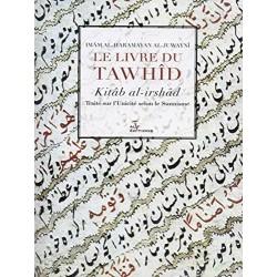 Le Livre du Tawhîd - Traité...
