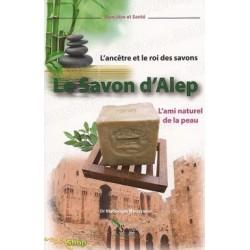 Le Savon d'Alep. L'ancêtre...