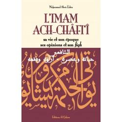 L'Imam Ach-Châfi'î, sa vie...