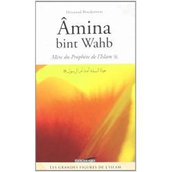 Amina bint Wahb. Mère du...