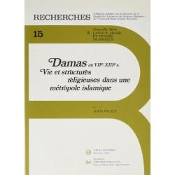 Damas au VIIe/XIIIe s. Vie...