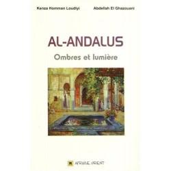Al-Andalus - Ombres et lumière