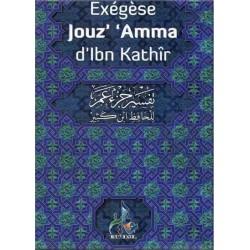 Exégèse Jouz 'Amma d'Ibn...