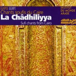 Chants soufis du Caire : La...
