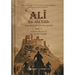 Ali Ibn Abi Talib. Sa...