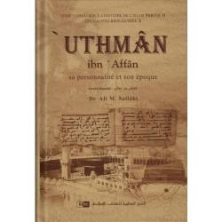 Uthman ibn Affan. Sa...