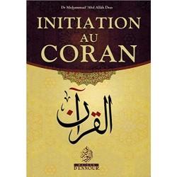 Initiation au Coran