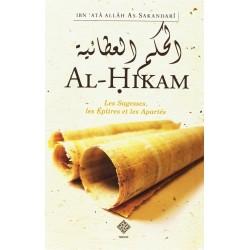 Al-Hikam. Les Sagesses, les...