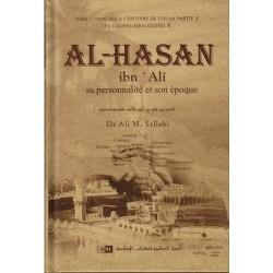 Al-Hasan Ibn 'Ali : sa...