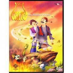 DVD La Jarre. Une Histoire...
