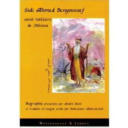 Sidi Ahmed Benyoussef :...