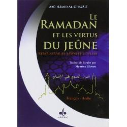 Le Ramadan et les vertus du...