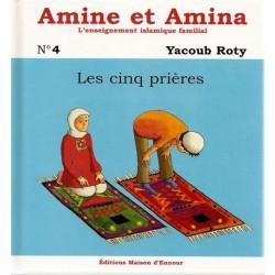 Amine et Amina. Les cinq...